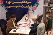 محسن مهرعلیزاده هم کاندید شد