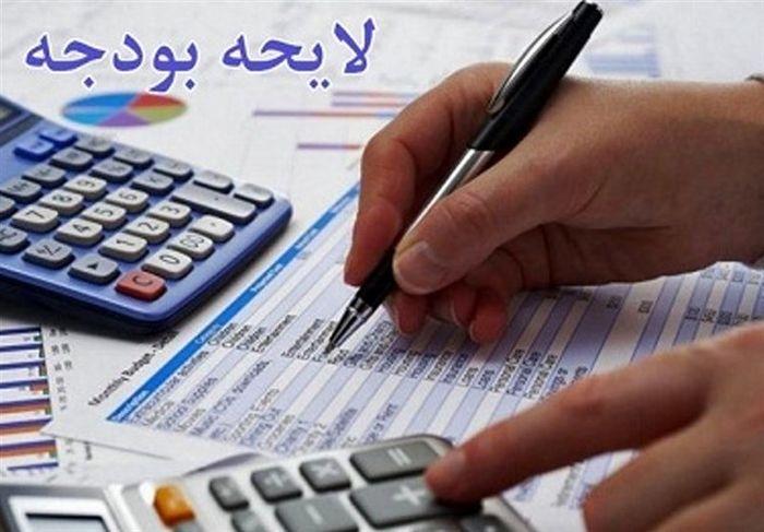 دولت چقدر برای اصلاح بودجه ۱۴۰۰ وقت دارد؟