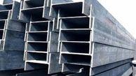 قیمت روز آهن آلات در بازار + جدول