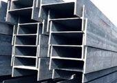 قیمت روز آهن آلات در بازار (۲۶ آبان) + جدول