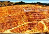 قیمت طلا به کجا رسید؟ (۹۹/۰۸/۲۴)
