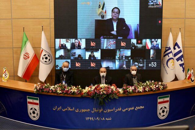 جزییات اساسنامه فدراسیون فوتبال درباره انتخابات