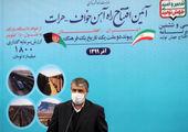 یک روز پس از انفجار وحشتناک در مرز ایران و افغانستان + فیلم