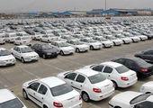 همه چیز درباره قرعه کشی ایران خودرو و سایپا + جزئیات فروش های بعدی