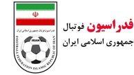خزانهدار فدراسیون فوتبال سمت خود را ترک کرد
