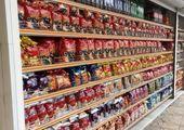 قیمت دمنوش های گیاهی در بازار + جدول