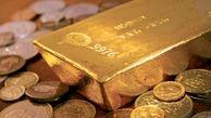 پیش بینی مهم از قیمت طلا