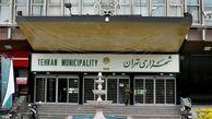 جزئیات جدید درباره معرفی شهردار تهران
