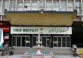 کیفیت هوای تهران در وضعیت ناسالم