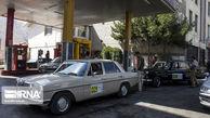 خبر مهم درباره حل مشکل سامانه سوخت رسانی