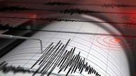 وقوع زلزله ای سهمگین در ژاپن + جزییات