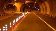 بلندترین تونل کشور افتتاح شد