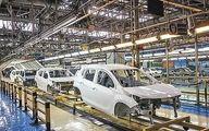 خودروسازان امسال چقدر درآمد داشتند؟