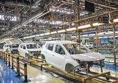 تولید خودرو چند درصد افزایش یافت؟