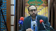 تمدید زمان برگزاری نمایشگاه مجازی قرآن