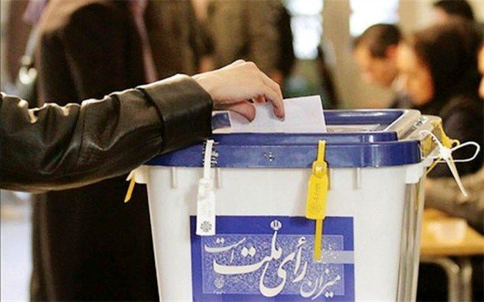 بیانیه دولت درباره انتخابات ۱۴۰۰