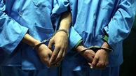مجازات سه مجرم قزوینی/ خرید گوشی هوشمند برای دانش آموزان نیازمند