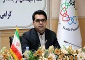 جزئیات حضور ایران در نمایشگاه اختصاصی ارمنستان