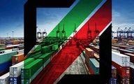 ابلاغ جزئیات بسته حمایت از صادرات به گمرکات