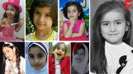 پرونده ویژه؛ قتل ۸ کودک ۷ ساله ایرانی!