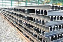 دستاوردی دیگر برای ذوب آهن اصفهان