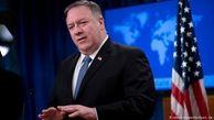 پمپئو: هفته آینده بازهم ایران را تحریم می کنیم