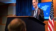 مذاکرات غیرمستقیم ایران با آمریکا + جزئیات