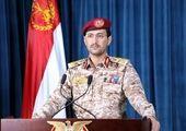 ضربه غافلگیرکننده یمن به عربستان