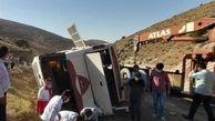 جزئیاتی جدید از سانحه تصادف اتوبوس خبرنگاران