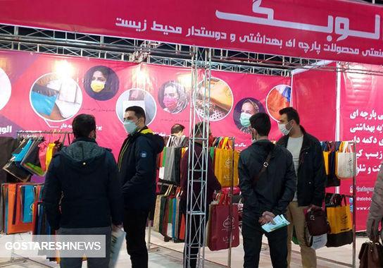 تصاویر/ افتتاح بیست و هفتمین نمایشگاه چاپ