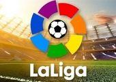 زمان شروع فصل جدید لالیگا اعلام شد