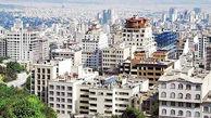 قیمت خانه در محلات اعیان نشین تهران + جدول