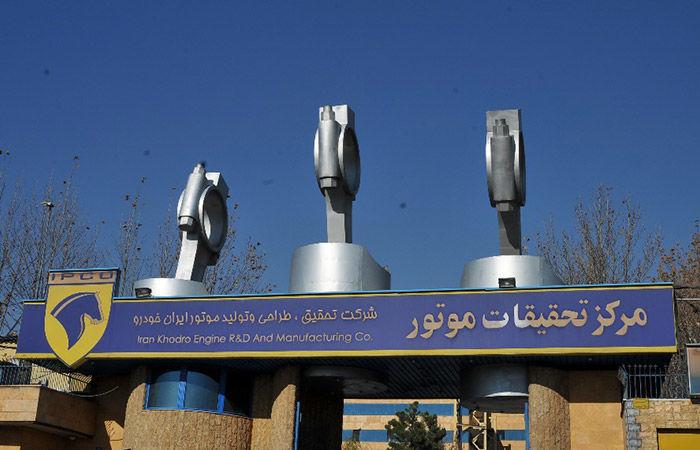 نگرانی شطرنج بازان ایرانی از قطعی برق در مسابقات رفع شد