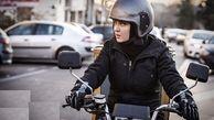 تکلیف صدور گواهینامه موتورسواری بانوان چه شد؟
