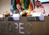 پیش بینی آینده بازار نفت ایران