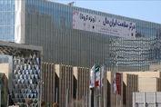 همکاری منسجم ایران مال با وزارت بهداشت