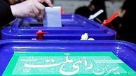 آخرین خبرها از ثبت نام نامزدهای شورای شهر