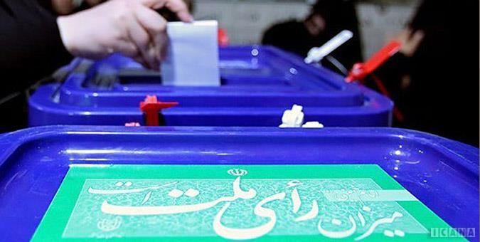 قائم مقام ستاد انتخاباتی شورای وحدت تعیین شد
