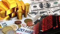 کل ارزش بورس معادل چند سکه است؟