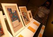 برگزاری نمایشگاه فرش دستباف با تخفیفات ویژه