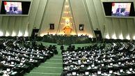 اعلام برنامه هفتگی مجلس / ۷ وزیر روحانی به مجلس می روند