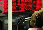 بورس کماکان در حال سقوط