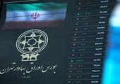 تمدید مهلت درخواستهای اسناد تسویه خزانه تا ۲۰ خردادماه