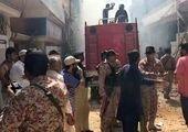 تعداد قربانیان سقوط هواپیما در کراچی العام شد؛ سه نفر زنده ماندند