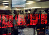 فروش سهام عدالت متوقف شد؟