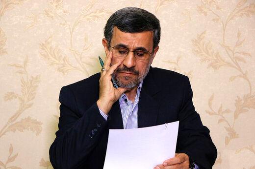شعار انتخاباتی احمدی نژاد فاش شد