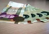 زمان واریز یارانه نقدی شهریور اعلام شد