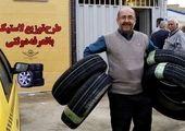 قیمت لاستیک ایرانی در بازار امروز ( ۱۳ آذر ۹۹) + جدول
