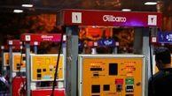 بنزین و گازوییل گران می شود؟