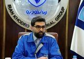 آغاز فروش نقدی کامیون های ایران خودرو دیزل + جدول